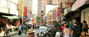 Why Living in Taiwan Drastically Improved my Lifestyle